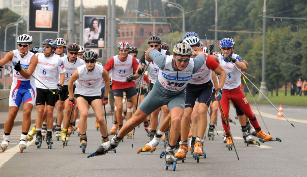 Sports insurance for roller skiing