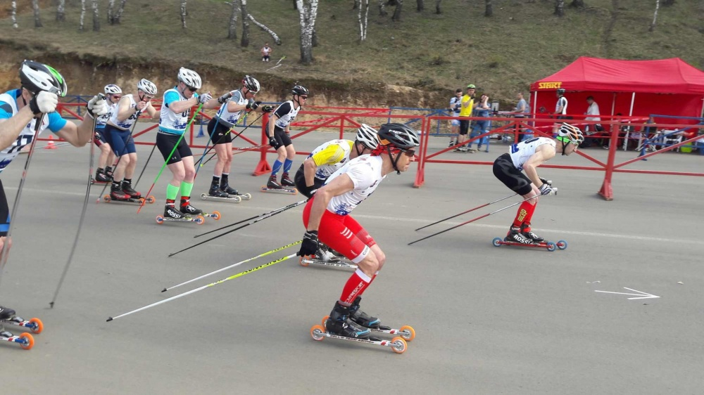 Purchase sports insurance for roller skiing